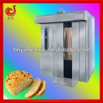 2013 hot sale bakery equipment rotary rack oven-