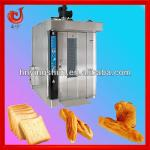 2013 stainless steel bread rotating bakery ovens-