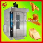 2013 bread machine of bakery rotary diesel oven-