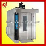 2013 hot sale stainless steel machine used bakery oven-