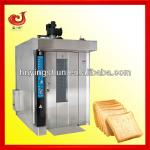 2013 hot sale stainless steel machine of bakery oven-