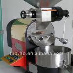 power saving desktop gas-fired coffee beans roasting machine-