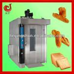 2013 bakery machine natural gas bakery bread oven-