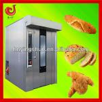 2013 hot sale bakery machine of bread furnace-