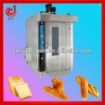 2013 new style baking oven with steam-
