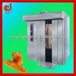 2013 new style rotary oven of mixer bakery-