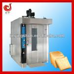 2013 new style steam oven bread-