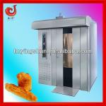 2013 automatic rotary oven bakery industry-