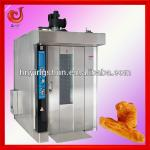2013 hot sale rotary oven for baking pita-