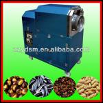 Coffee Beans Roasting Machine(Electric / Gas)-