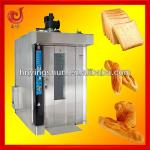 2013 new style rotary deck gas oven