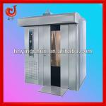 2013 new style machine rotary baking oven gas