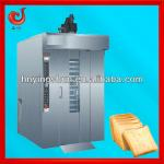 2013 new equipment of bakery rotary gas oven-