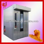 2013 new 16 trays gas rotating baking oven-