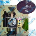 Thoyu machinery coffee roasting machine-