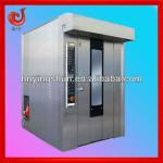 2013 new bread machine baking ovens for sale