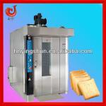2013 new hot sale bread machine bakers trays