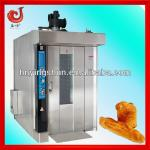 2013 new bread bakery gas rotary oven-