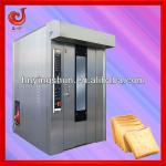 2013 hot sale bakery machine of gas oven-