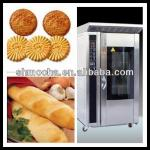 baguette bread baking oven/12 trays convection oven-