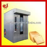 2013 new industrial bread bakery rotary oven-