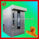 2013 new bakery machine bread moulder-