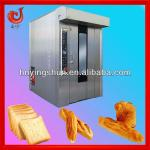 2013 new machine electric bakery trolley-