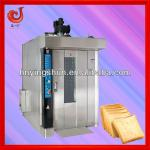 2013 new bakery commercial bread oven-
