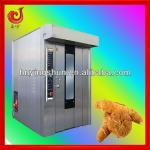 2013 new 32 tray bakery bread machine-