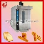 2013 new syle 32 trays electric rotating baking oven