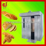 2013 new bread rotary oven for baker-