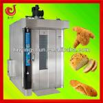 2013 hot sale bread bakery equipment-