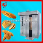 2013 new machine with bakery trolley-