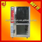 8 trays convection oven/8 trays electric convection oven-