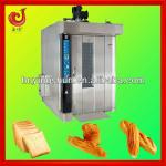 2013 new syle automatic bread baking equipment-