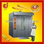 2013 32 trays electric bakery ovens for sale-