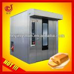 2013 loaf bread oven/industrial bakery oven-