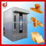 2013 new bread baking equipment-