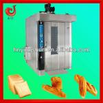 2013 new style rotating rack baking oven-