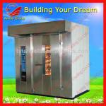 big capacity 64 gas bread oven/electric rotary bake oven/ bread bakery bake oven/0086-15838028622-