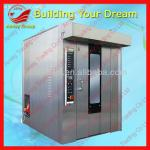 HOT!!! 64 gas bread oven/electric rotary bake oven/ bread bakery bake oven/0086-15838028622-