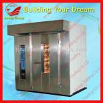 hot sale high quality 32/64 gas bread oven/electric rotary bake oven/ bread bakery bake oven/0086-15838028622-