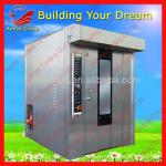 full automatic bread bakery bake oven/0086-15838028622-