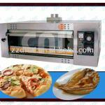 hot sale 1 layer 2 pan rotary oven with high efficiency-
