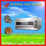 Best selling AMS-PL1 commercial bread oven/bun oven/pizza oven industry-
