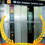 Rotary baking oven for bread (CE&ISO9001Approval,Manufacturer)-
