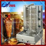2013 hot saling gas shawarma machine-