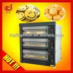 2013 three layer bread oven/french bread baking oven-