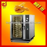 gas bread oven/baking ovens for sale/industrial bakery oven-