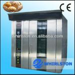 4995 Food machinery commercial bread machine-